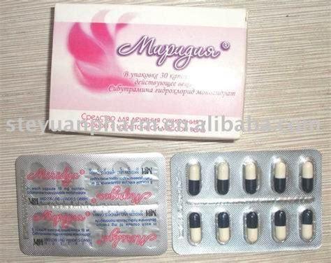 sibutramine hydrochloride provizan 15 picture 10
