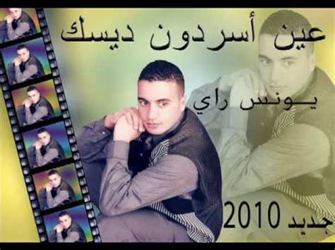 ahozar 2010 picture 4