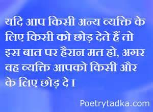 4.5 month k ki care in hindi picture 7