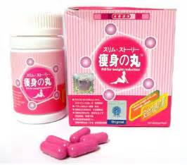 diet pill in a pink and black box picture 7