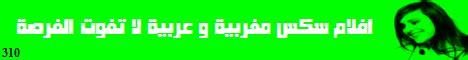 Bnat webobo maroc picture 11