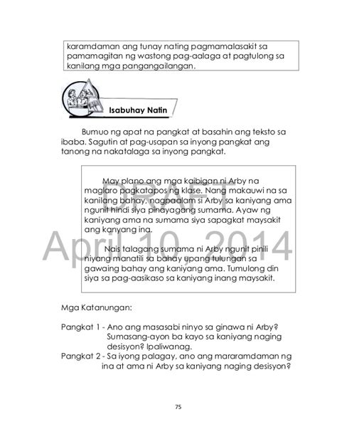anong gamot para sa pag aborsyon picture 2