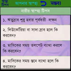 bengali natural beauty tips picture 1