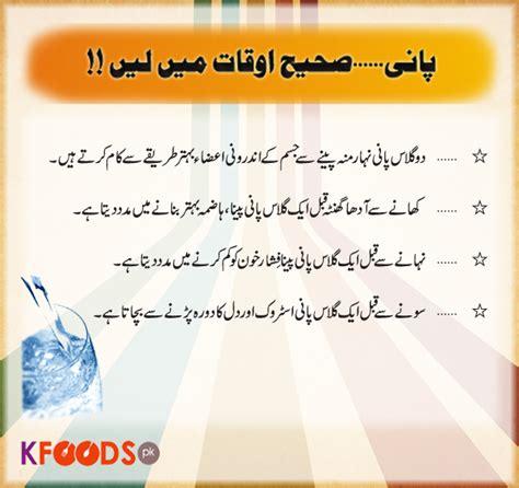 dr bilquis herbalist karachi picture 11
