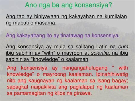 ano herbal ang mkakapagpatibay ng a picture 10