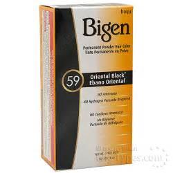 Bigen hair color picture 5