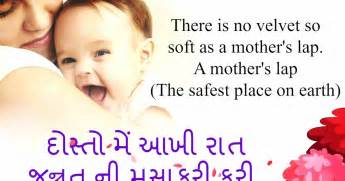 how to whiten h in gujarati picture 13
