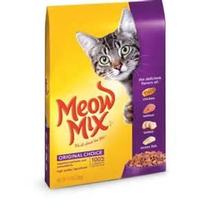cheap online cat herbal flra collars picture 5