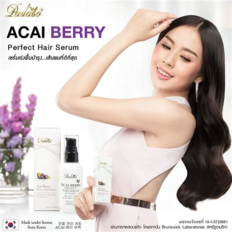 acai berry grey hair picture 2
