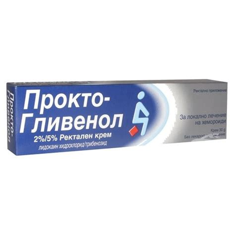 directions on how to use procto glyvenol cream picture 2