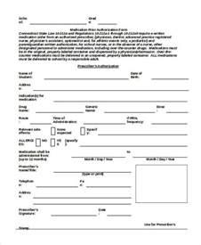 publix drug prior authorization picture 5