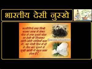 jhaiyo ka treatment picture 2