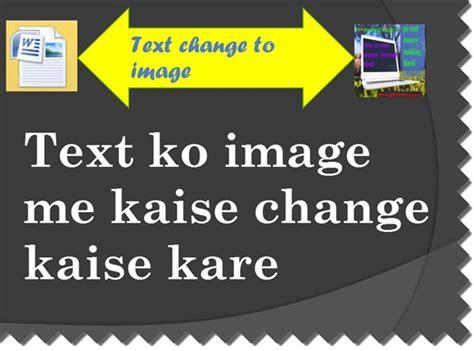 penis ko mota kaise kre in hindi tips picture 7