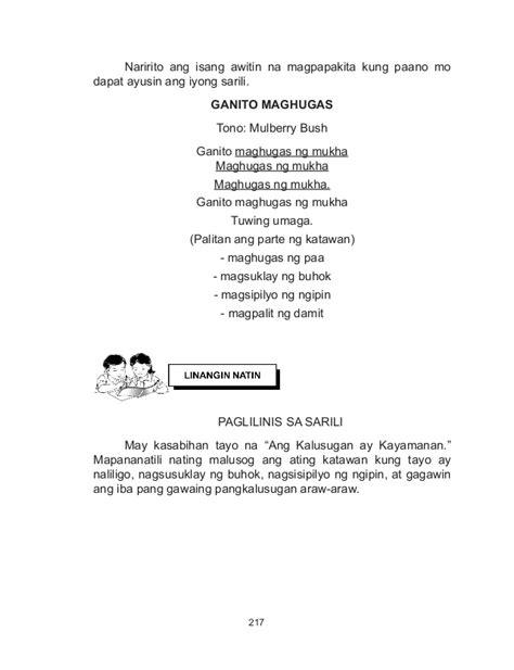 mga paraan para ang mukha ay mapanatiling maganda picture 9