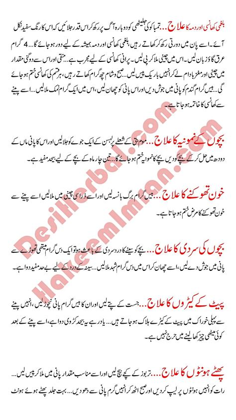 long time sex saloton urdu picture 9