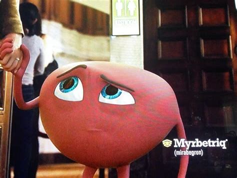 myerbectric bladder toy picture 2