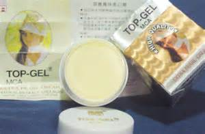 does applying whitening pearl cream on your arms picture 9