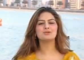 xnxx gando larky af karachi pakistan picture 3