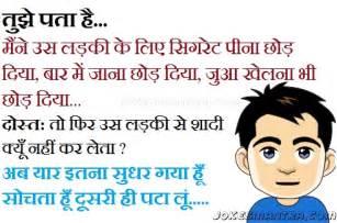 desi sex store marathi picture 11