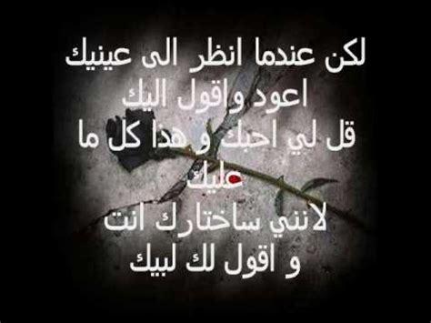Aflam ajnabiya romansiya picture 2