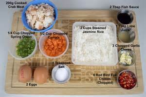 buy rice picture 1