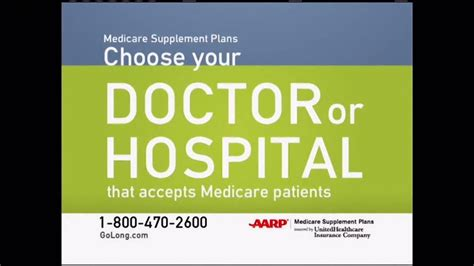 aarp health insurance picture 1