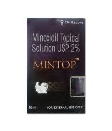 mintop 2 price in uae picture 1