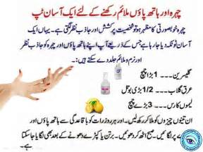 google urdu homeopathic weight loss picture 2