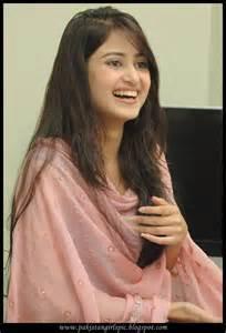 watch pakistani mms picture 1