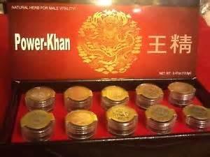 buy power khan korea picture 1