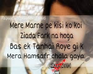 muth marne ka koi side effect hindi picture 16