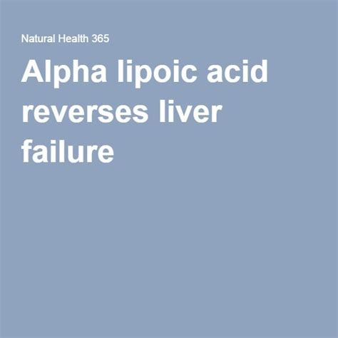 amino acids in end stage liver disease picture 3