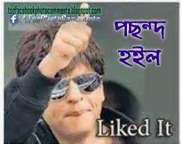 www my bangla book com picture 10