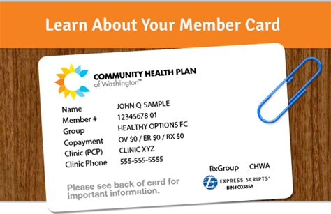 washington health card picture 10