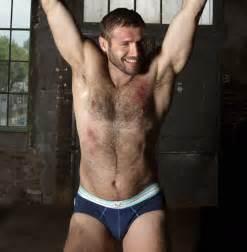 celeb men bulge blog picture 6