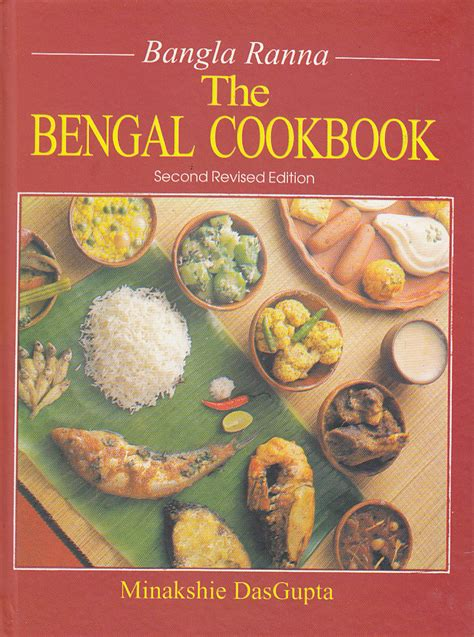www my bangla book com picture 1