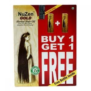 nuzen hair oil in qatar picture 3