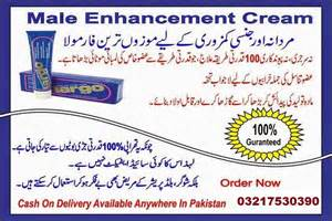 name of medicine for penis enlargement by willmar picture 10