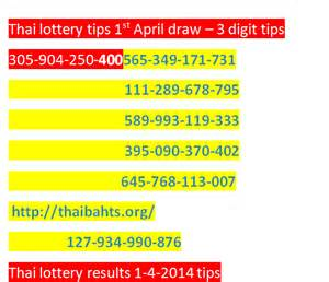 thai lottery tips picture 1