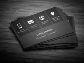 online business cards picture 2