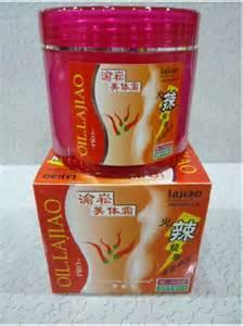 lajiao fat burner cream review picture 2