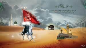 hussain picture 3