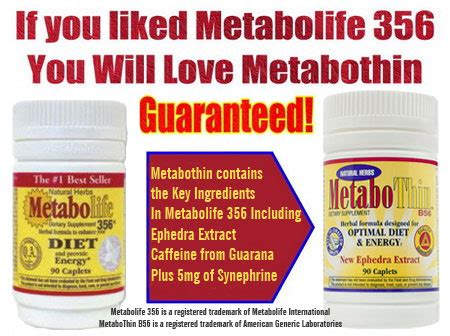 metabolife 356 dietary supplement picture 10