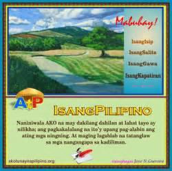 ano ang mga nararamdaman at nangyayari kapag may picture 3