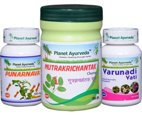 mutrakrichantak herbal mixture picture 6