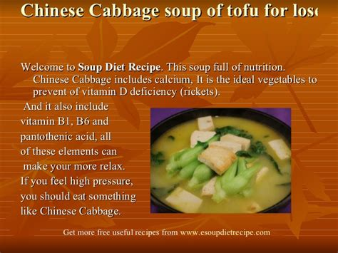 diet soup recipe picture 3