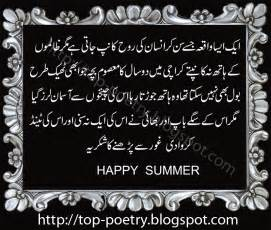 urdu sexy stories anti picture 19