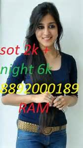 nashik call girls one night price picture 1