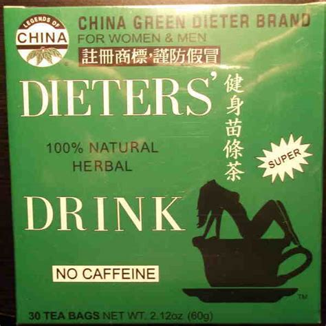 chinese diet tea picture 13