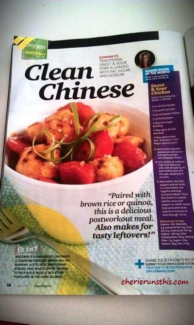 clean thermos recipe health magazine picture 1